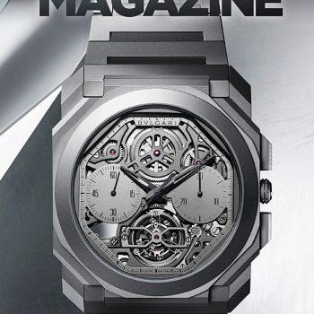 Campaña-EMWA-Magazine-No.41_Portada_580x830